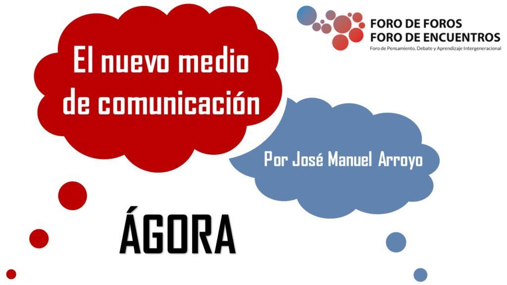 el nuevo medio de comunicación